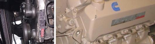 Motor Seri Numarası